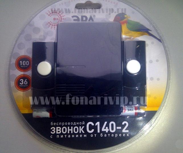 Звонок ЭРА C140-2 беспроводной (10/60/360) NEW ХИТ 2013