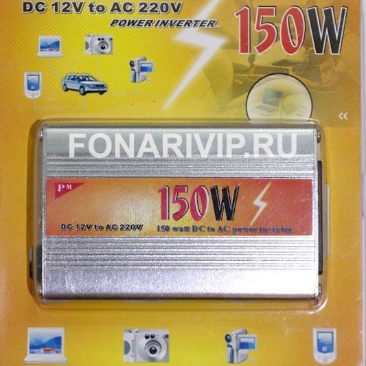 Преобразователь напряжения (инвертор) 12V в 220V 150W + USB 5V