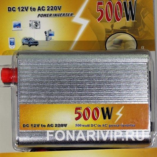 Преобразователь напряжения (инвертор) 12V в 220V 500W + USB 5V