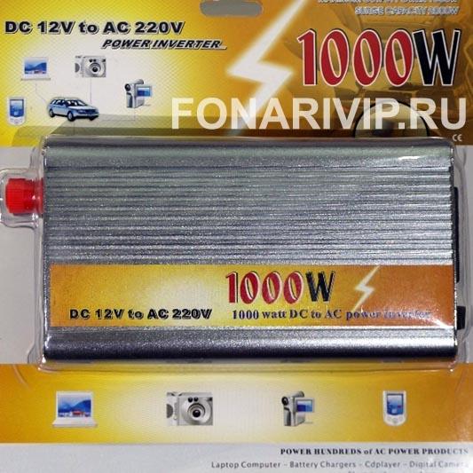 Преобразователь напряжения (инвертор) 12V в 220V 1000W + USB 5V