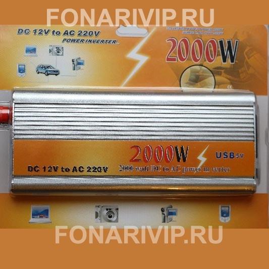Преобразователь напряжения (инвертор) 12V в 220V 2000W + USB 5V