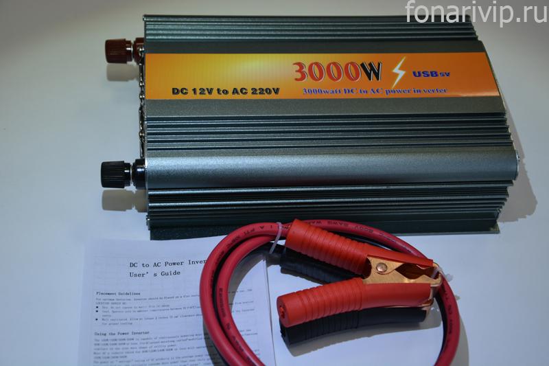 Автомобильный инвертор 12V в 220V 3000W + USB
