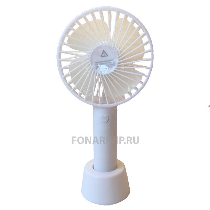 Вентилятор мини