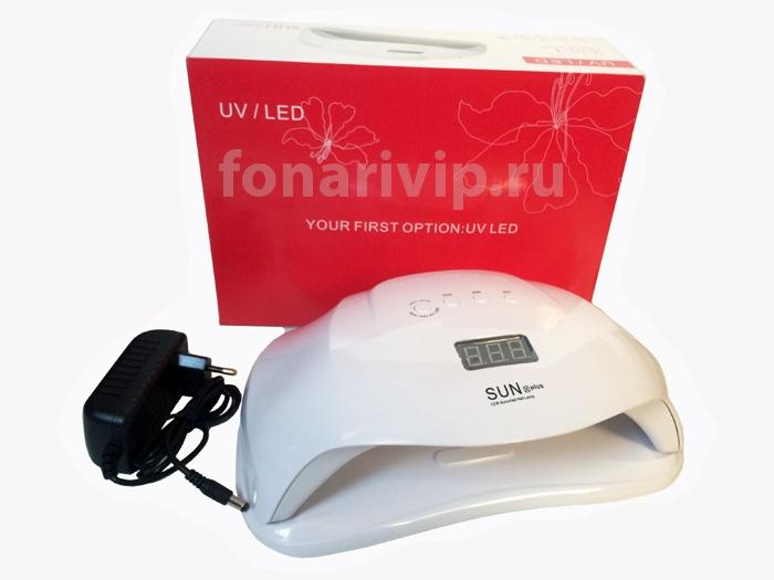 Лампа LED/UV SUN 72W