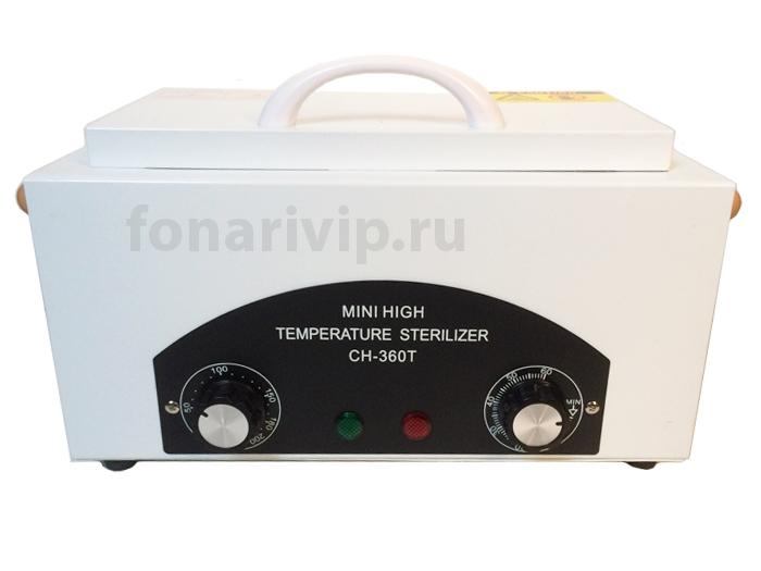 Стериализатор CH-360T