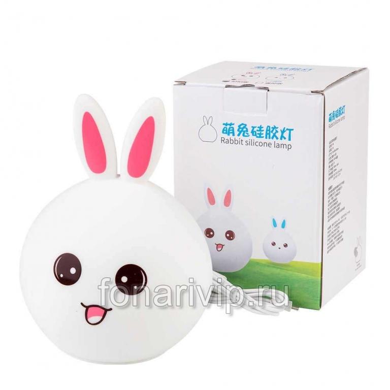 Детский ночник Rabbit Silicone Lamp
