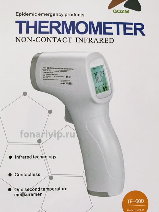 Термометр бесконтактный инфракрасный TF-600