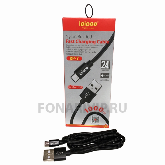 Кабель Ipipoo KP-7 micro USB