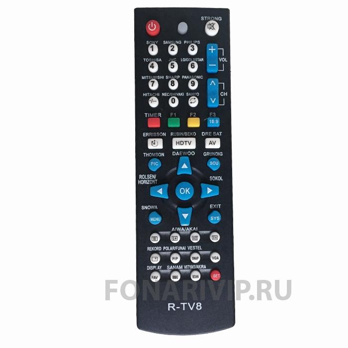 Универсальный ТВ пульт RI-TV8