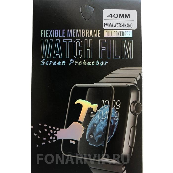 Защитная пленка Apple Watch 40 mm