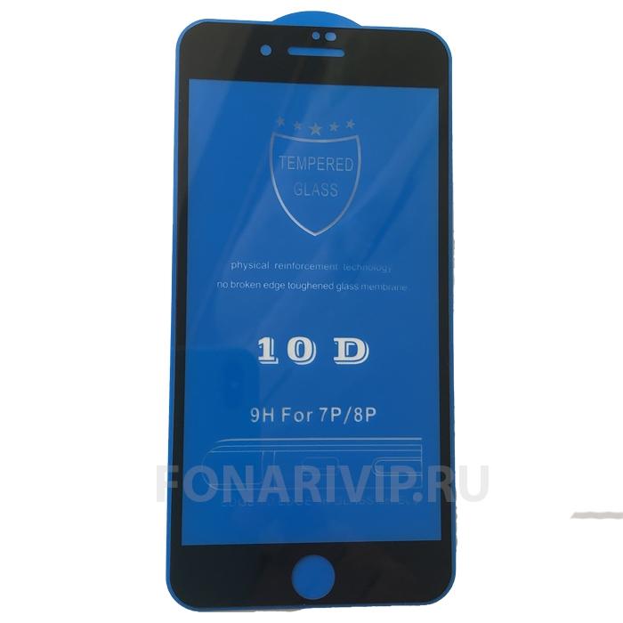 Защитное стекло 10D для iphone 7/8 Black