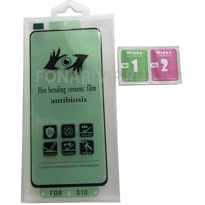 Защитное стекло для Samsung S10