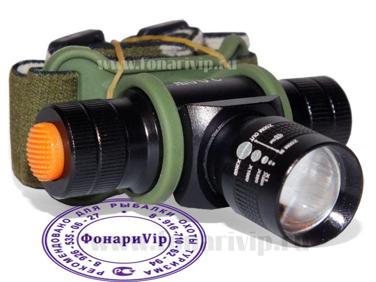 НАЛОБНЫЙ ФОНАРЬ ( светодиодный ) High Power 200w