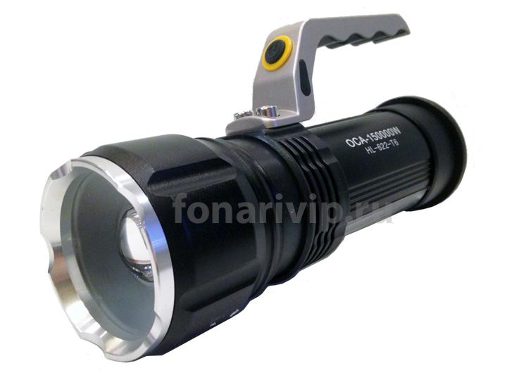 Фонарь прожектор HL-622-T6