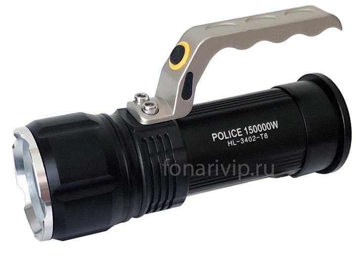 Фонарь прожектор HL-3402