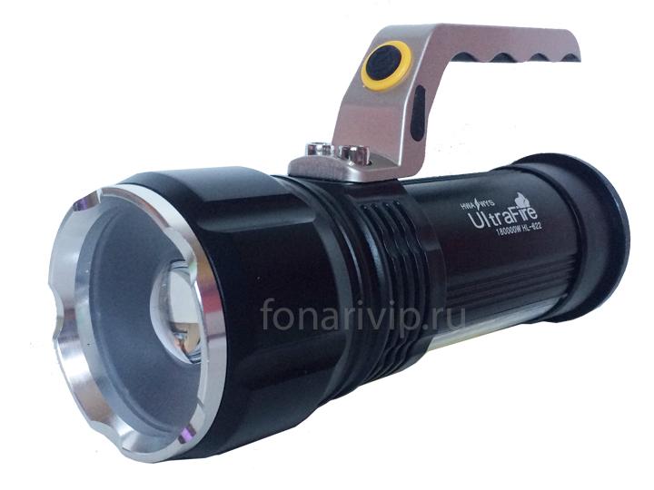 Фонарь прожекторный UltraFire HL-622