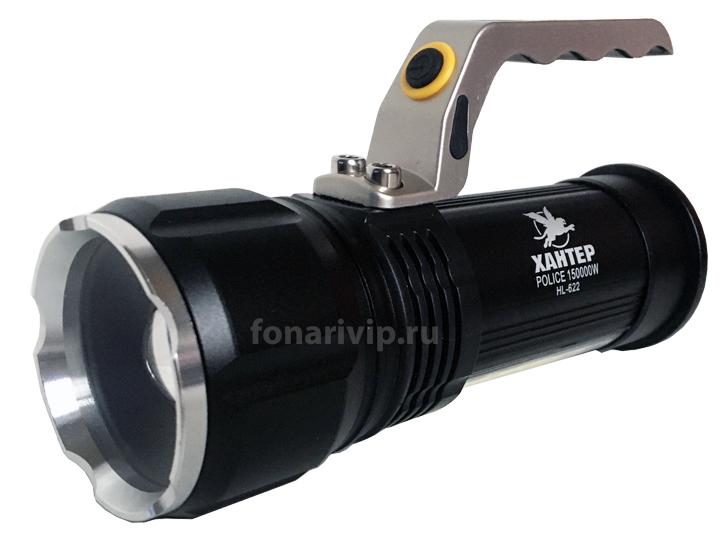 Фонарь прожектор ХАНТЕР HL-622 15000W