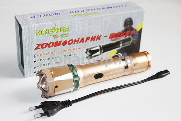 Фонарь электрошокер Молния YB-1312 gold