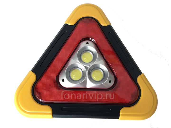 XF-8819 MULTIFUNCTIONAL WORKING LAMP мультифункциональный фонарь