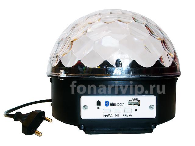 Диско-шар с bluetooth YAFONG-600F