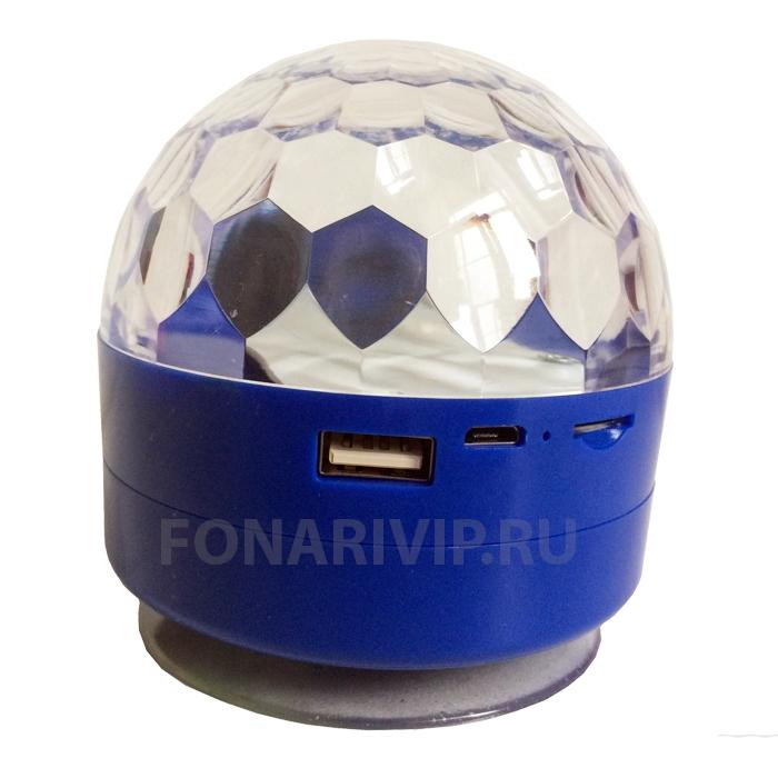 Мини диско шар аккумуляторный с bluetooth и FM radio
