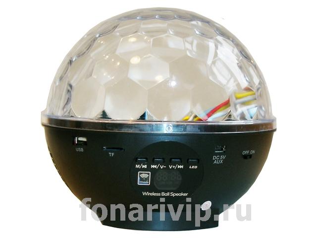 Диско-шар аккумуляторный с Bluetooth 7 color